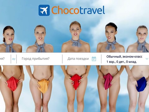 Travel company releases bizarre 'sexist' advert with naked flight attendants