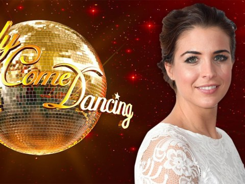 Gemma Atkinson is the fourth celebrity joining the Strictly Come Dancing 2017 line-up