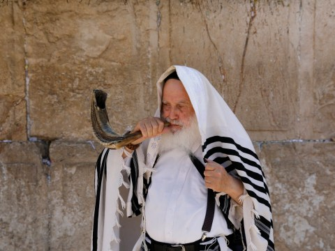 Rosh Hashanah 2017: How to wish someone a Happy New Year in Hebrew