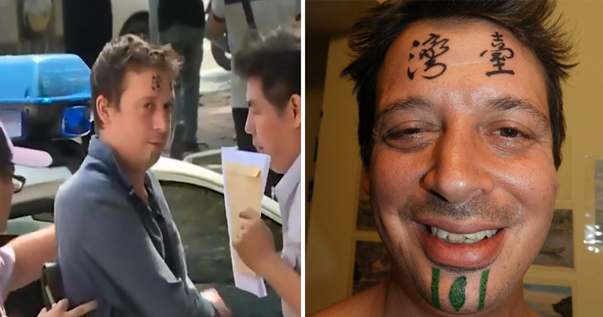 British man with forehead tattoo arrested for drink driving