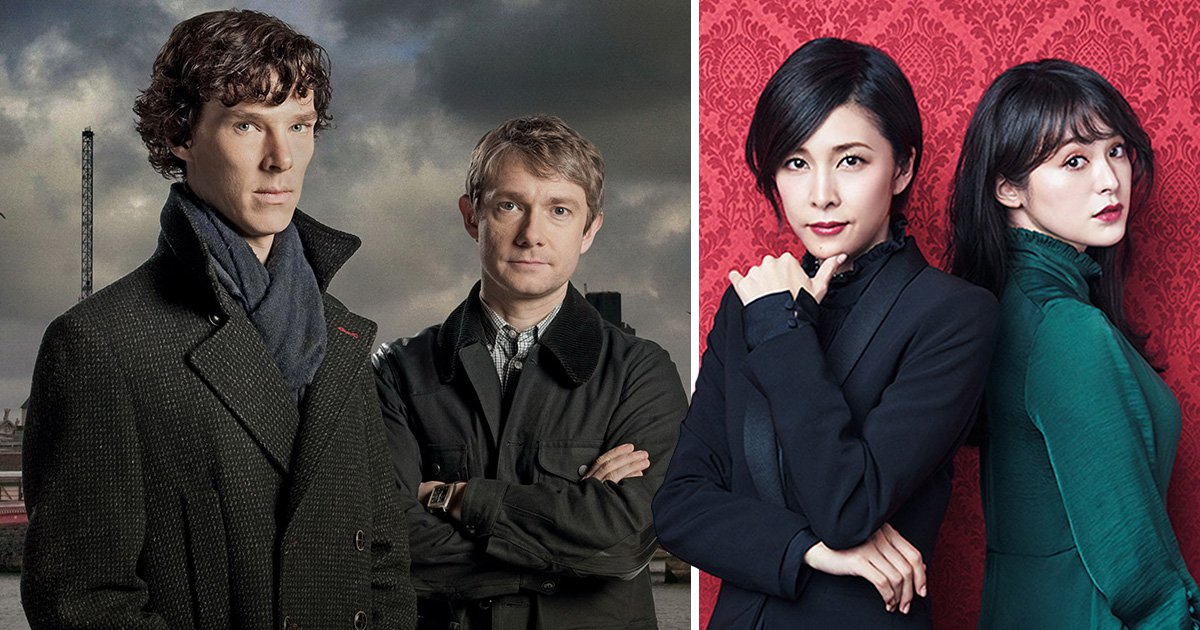 The game is on: Sherlock is getting a female-led reboot