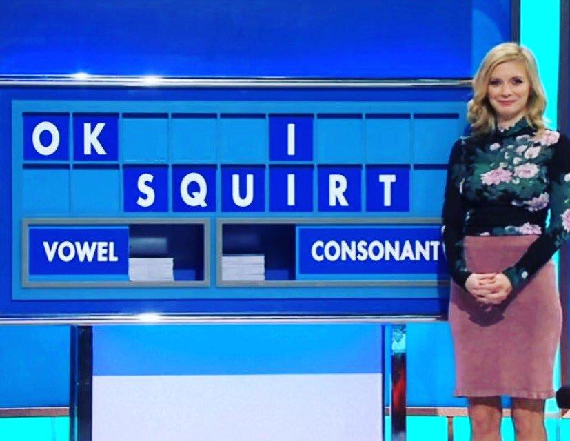 Γκέτο κορίτσι squirt