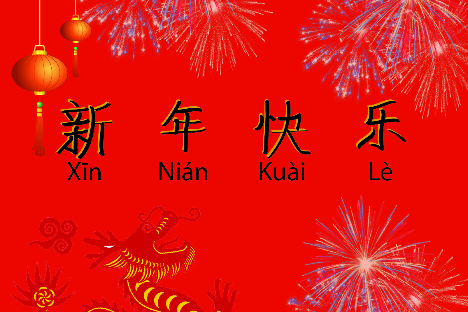 How to write Happy Chinese New Year