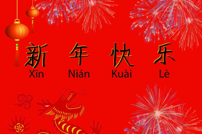 Happy New Year Chinese 8
