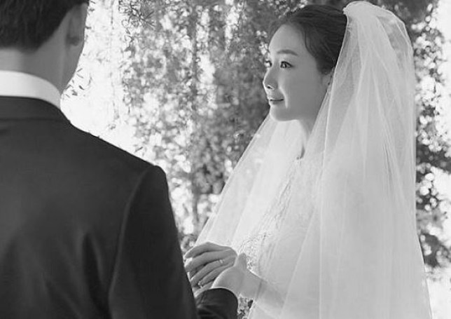 Choi Ji-woo wedding