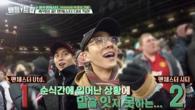 Doojoon and Gikwang at Old Trafford
