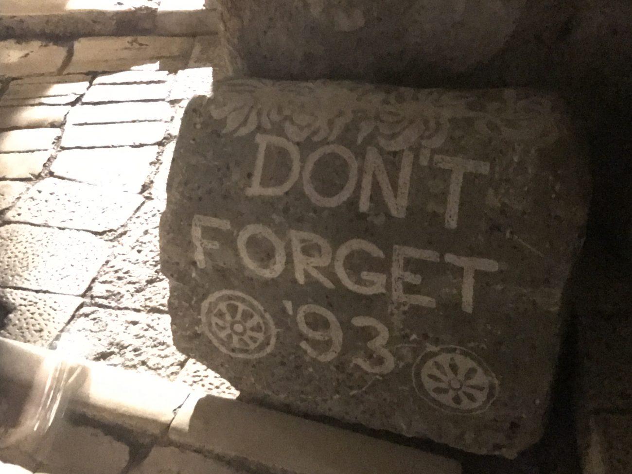 memorial-bosnia-war