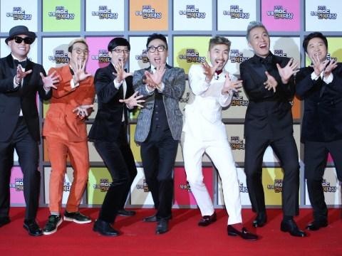 Top Korean program Infinite Challenge ends after 13 years