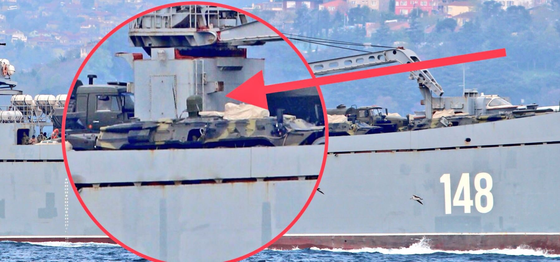 Project 117 Alligator-class landing ship was spotted at Bosphorus, Turkey en-route to Syria on Sunday Taken without permission