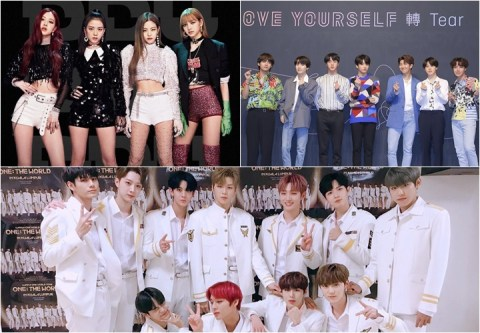 Black Pink, BTS and Wanna One top singers' brand reputation rankings