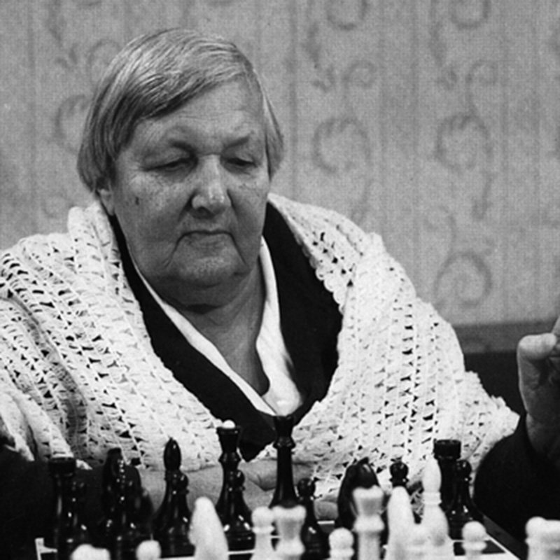 Lyudmila Rudenko, Soviet chess player (Picture: World Chess Hall of Fame)