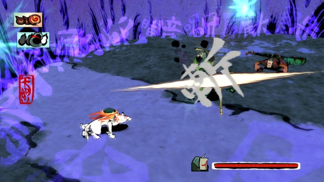 Okami HD (NS) - just one more go
