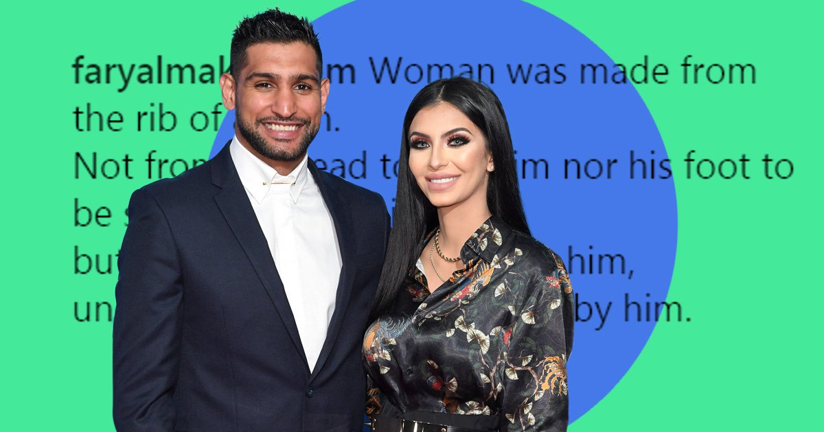 Faryal Makhdoom shares defiant message about marriage following claims Amir Khan is still cheating
