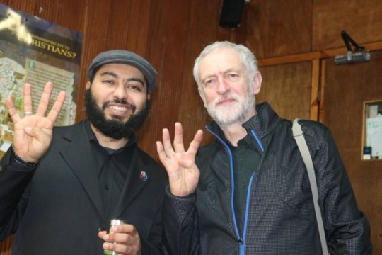 TAKEN WITHOUT PERMISSION Jeremy Corbyn was seen making the Rabbi'ah four-fingered gesture popularised by the Muslim Brotherhood