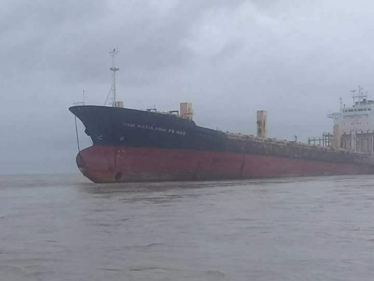 """Ghost ship in Myanmar waters earlier towed by Indonesian-manned vessel: navy Yangon, Sept 1, 2018 (AFP) - A stranded vessel empty of crew and goods that was found in Myanmar's waters this week was being towed by a ship with 13 Indonesian nationals before it became unmoored, the Myanmar Navy said. Fishermen came across the rusted and empty vessel, bearing the name """"Sam Rataulangi PB 1600"""", drifting in the Gulf of Martaban, about 11 kilometres (seven miles) off the coast of Myanmar's commercial capital. Myanmar Navy personnel boarded the vessel to investigate the situation this week, and shed some light on their search in a post on the navy's official Facebook page late Friday. picture: YANGON POLICE METROGRAB ref: https://www.facebook.com/yangonpolice/?ref=br_rs&hc_ref=ARReOl4nhtDT1XFKrAR2tZdv7toivMuthESZEj6tQJScSfw9_-ujRkgyBKrD-t0INes&__tn__=kC-R"""