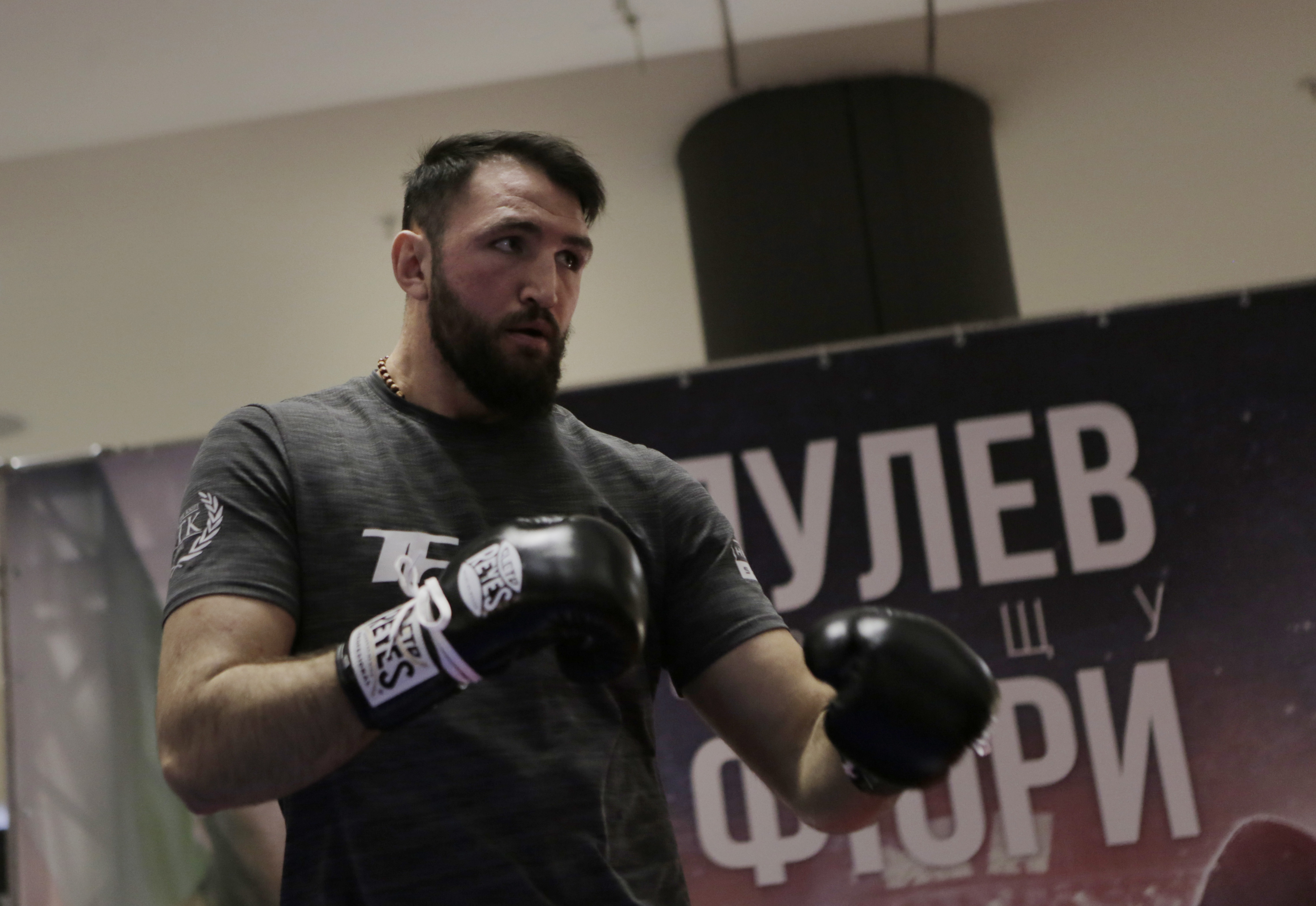 Hughie Fury in action during the open workout at the Serdika Cente in Sofia, Bulgaria-cbb6