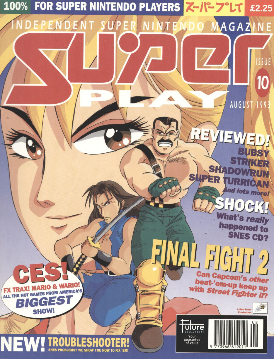 Weekend Hot Topic, part 2: Your favourite video game magazines