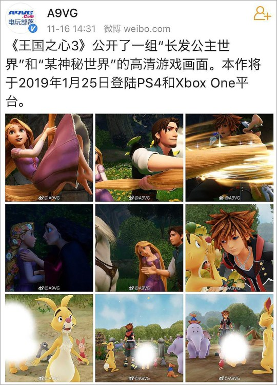 Winnie The Pooh Continues To Face Ban In China As He S Virtually Erased From Game Metro News