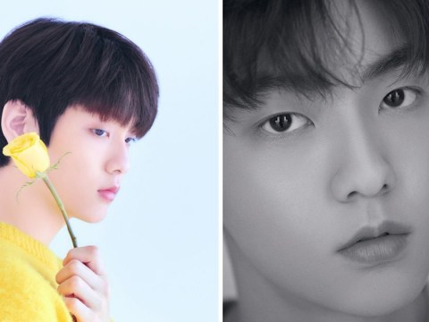 Soobin is announced as second member of Big Hit's group TXT