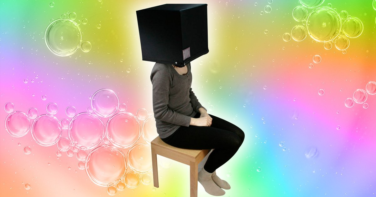 Would you put a box on your head to think more clearly?