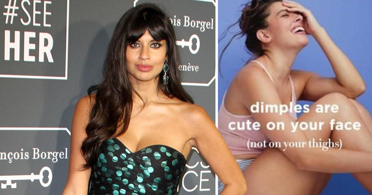 Jameela Jamil slams Avon campaign as 'gross abuse of body positive movement' after cellulite shaming poster