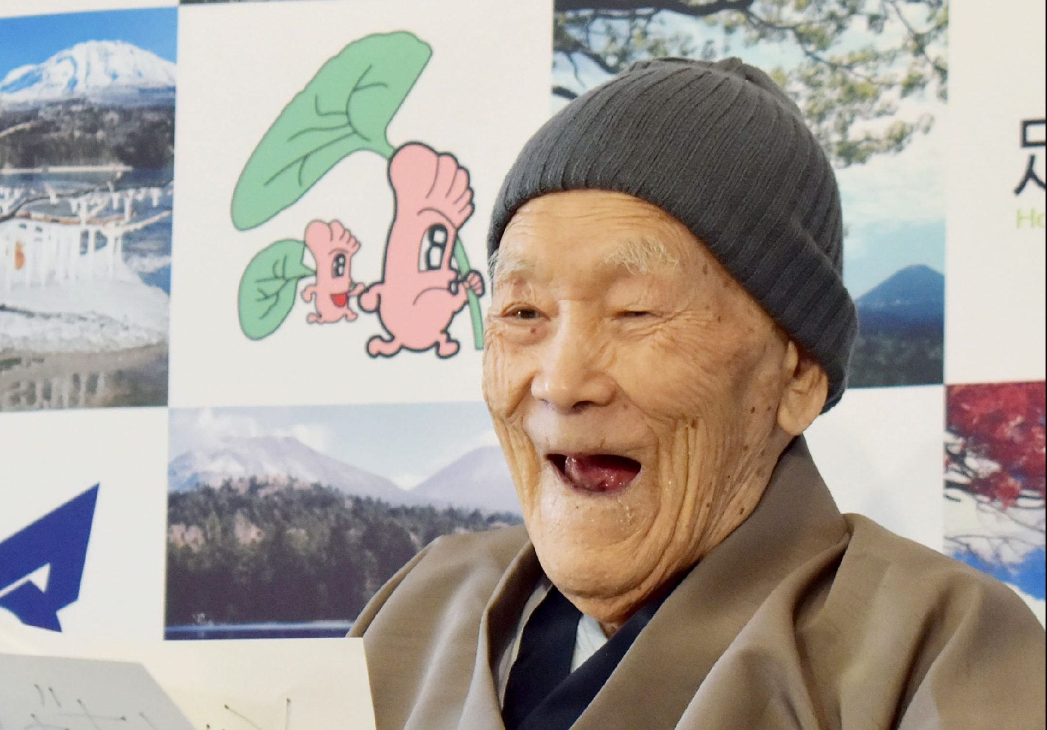 "(FILES) This file photo taken on April 10, 2018 shows Masazo Nonaka of Japan, then aged 112, smiling after being awarded the Guinness World Records' oldest male person living title in Ashoro, Hokkaido prefecture. - ""World's oldest man"" Masazo Nonaka, who was born just two years after the Wright brothers launched humanity's first powered flight, died on January 20, 2019 aged 113, Japanese media said. (Photo by JIJI PRESS / JIJI PRESS / AFP) / Japan OUTJIJI PRESS/AFP/Getty Images"