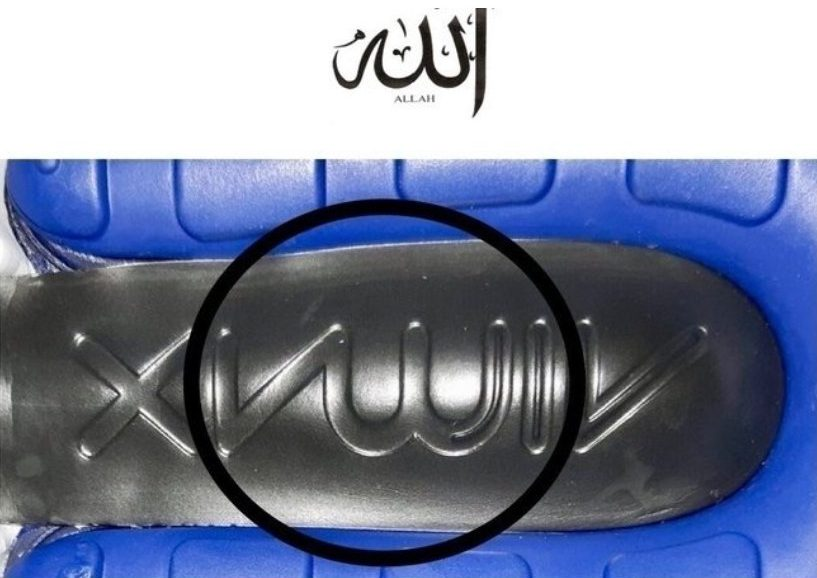 Muslims urge Nike to recall trainers because 'logo on the