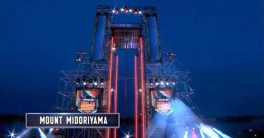 mount midoriyama