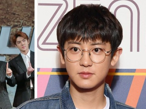 EXO's Chanyeol forced to call police after fans try to break into his workspace
