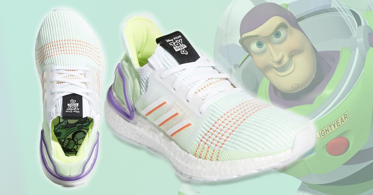Best looking trainer on the planet': Adidas launches limited