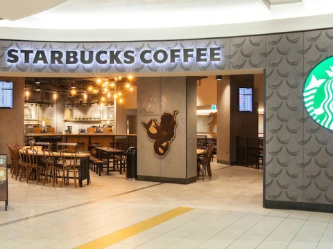 Starbucks is offering reusable cups at Gatwick Airport – you just drop them off before boarding your flight