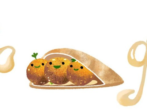 Falafel ingredients and recipe as it becomes the subject of a Google Doodle