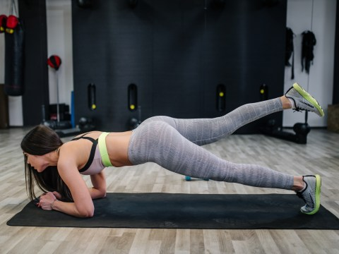 Daily Fitness Challenge: Plank leg-raises – how many can you do?