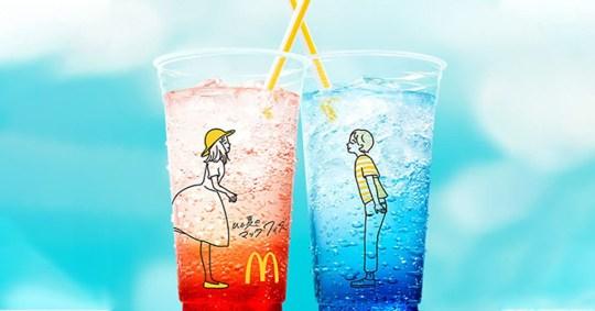 McDonald's Mcfizz bebe