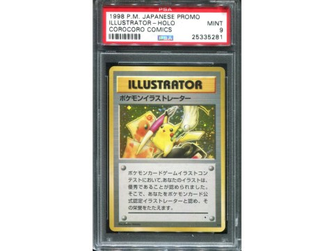 World's rarest Pokémon card sells for £150,000 in New York auction