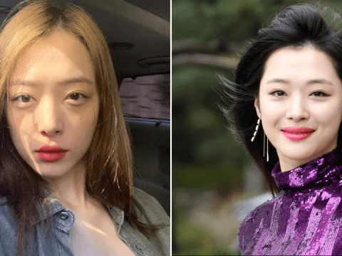 Former f(x) star Sulli's cause of death confirmed as suspected suicide