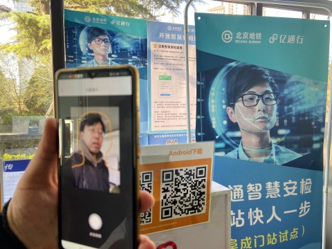 Big Brother-style facial recognition installed at Bejing tube station