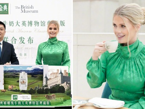Now Princess Diana's niece has been discovered selling milk in China