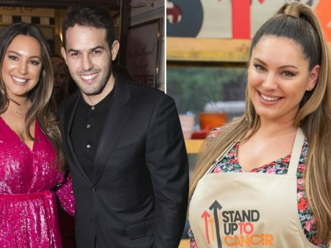 Who is Kelly Brook's boyfriend Jeremy Parisi as model appears on Celebrity Bake Off?