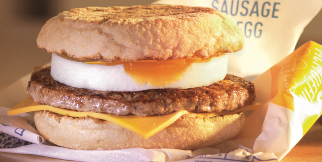 mcdonald's sausage and egg mcmuffin