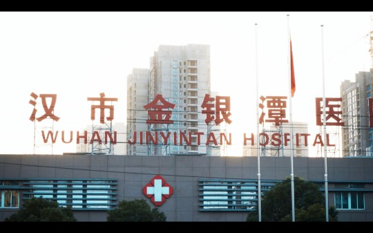 From Hardcash Productions OUTBREAK: THE VIRUS THAT SHOOK THE WORLD Tuesday 19th January 2021 on ITV Pictured: Wuhan Hospital in China This is the dramatic global story of the first year of Covid-19, tracing the devastation caused by the spread of the virus across four continents. This feature-length documentary explores the science, the politics and the tragic stories of the victims, often from the most vulnerable groups in society. Going undercover into Wuhan in China, medical professionals are filmed covertly for the first time, claiming that the contagiousness of the virus was covered-up for weeks by the authorities . A leading infectious diseases specialist who was monitoring the early stages from neighbouring Taiwan, tells ITV, ?I think the pandemic could have been avoided, at the beginning, if China was transparent about the outbreak, and was quick to provide necessary information to the world.?. China has always insisted it was open and transparent about the outbreak . Following the trail of the virus from China to Italy, the UK, USA and Brazil, the documentary explores how the pandemic was and remains potentially within our control, and how the decisions of governments, and public health officials helped shape its course, showing how a pandemic - that many underestimated - became the deadliest for a century. (C) Hardcash Productions This photograph is ? Hardcash Productions and can only be reproduced for editorial purposes directly in connection with the programme OUTBREAK: THE VIRUS THAT SHOOK THE WORLD or ITV. Once made available by the ITV Picture Desk, this photograph can be reproduced once only up until the Transmission date and no reproduction fee will be charged. Any subsequent usage may incur a fee. This photograph must not be syndicated to any other publication or website, or permanently archived, without the express written permission of ITV Picture Desk. Full Terms and conditions are available on the website https://www.itv.com/presscentre/itvpictures/terms