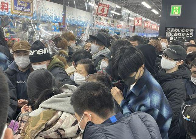 PS5 sale Tokyo riot