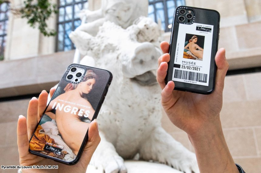 Louvre x CASETiFY phone case