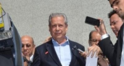 STF retoma julgamento de pedido de liberdade de José Dirceu