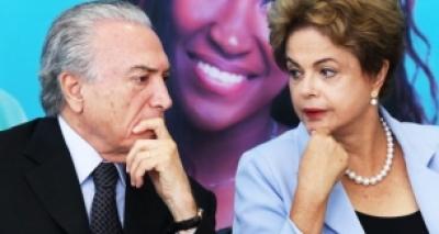 TSE começa sessão de julgamento da chapa Dilma-Temer