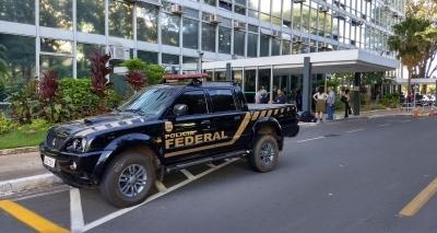 'Tendão de Aquiles': JBS é alvo de nova operação da Polícia Federal