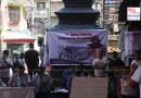 जैशीदेवलमा प्रथम इन्टर डोजाङ्ग तेक्वान्दो प्रतियोगिता सम्पन्न