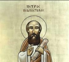 """تأليه الإنسان وتفسير عبارة القديس بطرس الرسول """"شركاء الطبيعة الإلهية"""" الجزء الثاني"""