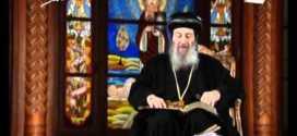 unity of scritpure 26