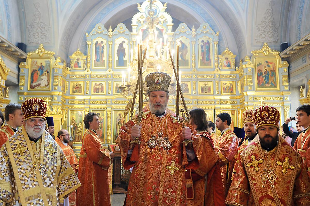 incontri ortodossi Christian